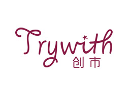 Trywith创市